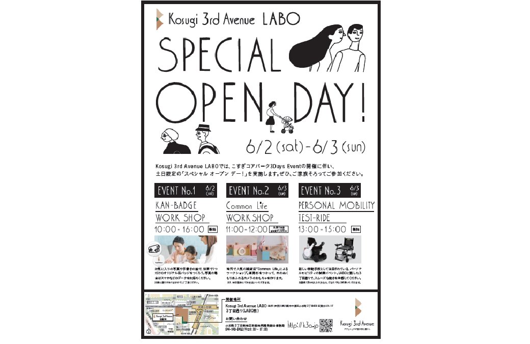 SPECIAL OPEN DAY