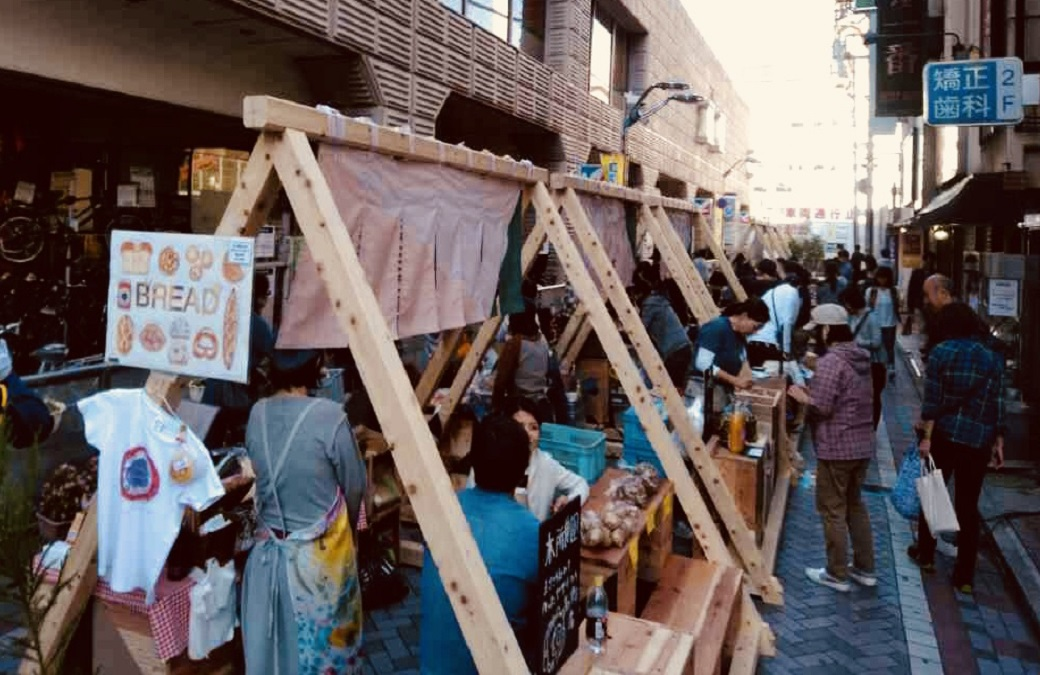 K3A Street Living&Farmers Market